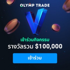 Trade with OlympTrade A Safe and Secure Broker